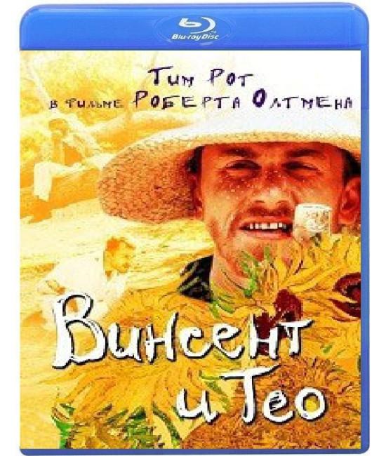 Винсент и Тео [Blu-ray]