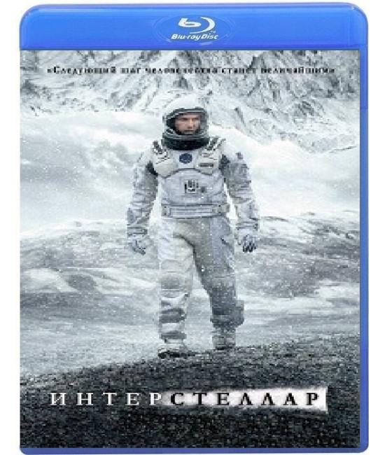 Интерстеллар [Blu-ray]