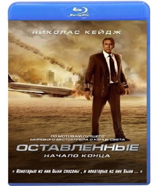 Оставленные [Blu-ray]