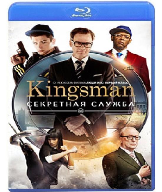 Kingsman: Секретная служба [Blu-ray]