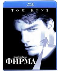 Фирма [Blu-ray]