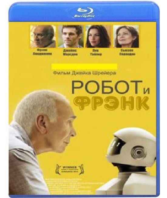 Робот и Фрэнк [Blu-ray]