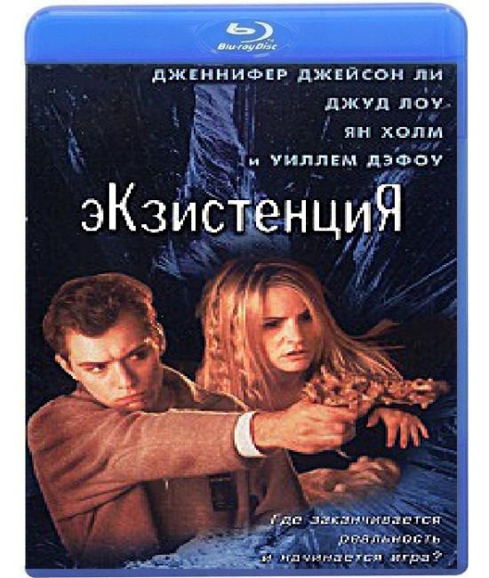 Экзистенция [Blu-ray]