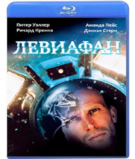 Левиафан [Blu-ray]