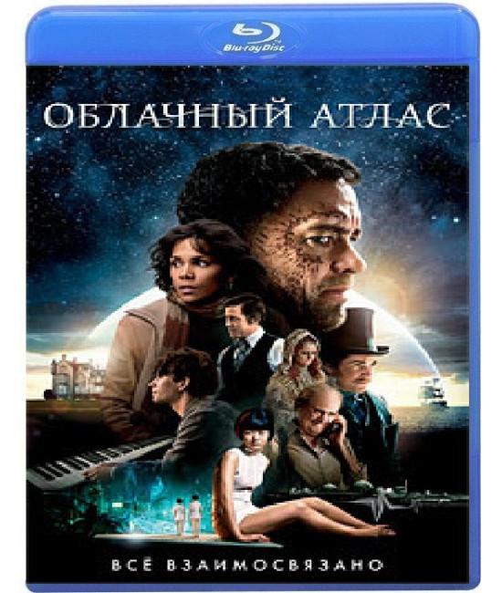 Облачный атлас [Blu-ray]
