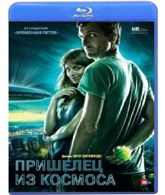 Пришелец из космоса [Blu-Ray]
