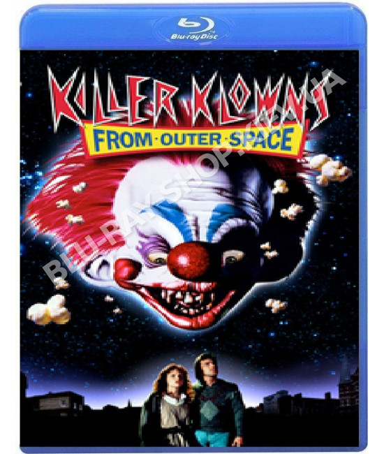 Клоуны-убийцы из космоса [Blu-ray]