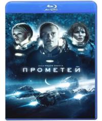 Прометей [Blu-ray]