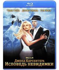 Исповедь невидимки [Blu-Ray]