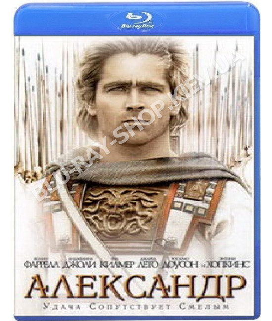 Александр [Blu-Ray]