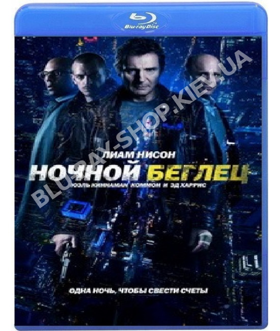 Ночной беглец [Blu-ray]