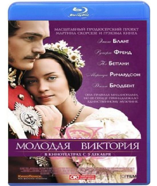 Молодая Виктория [Blu-ray]
