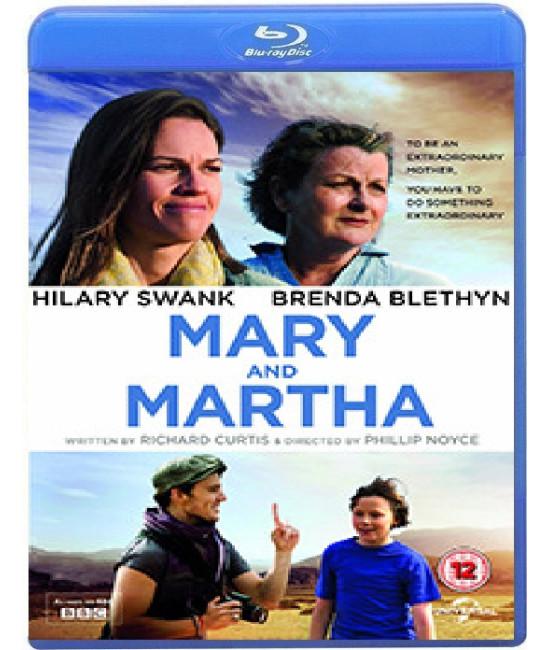 Мэри и Марта [Blu-ray]