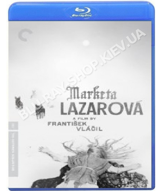 Маркета Лазарова [Blu-ray]