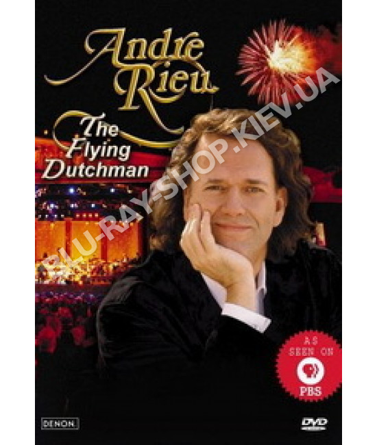 Andre Rieu - Flying dutchman [DVD]