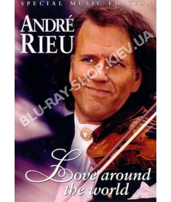 Andre Rieu - Love around the world [DVD]