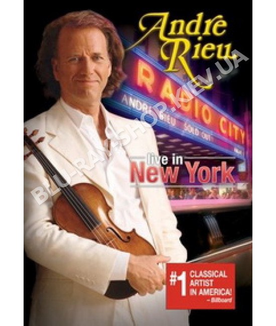 Andre Rieu - Radio City Music Hall Live in New York [DVD]