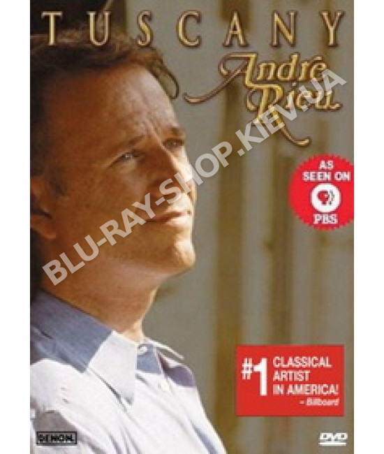 Andre Rieu - Romantic Paradise. Live in Tuscany [DVD]