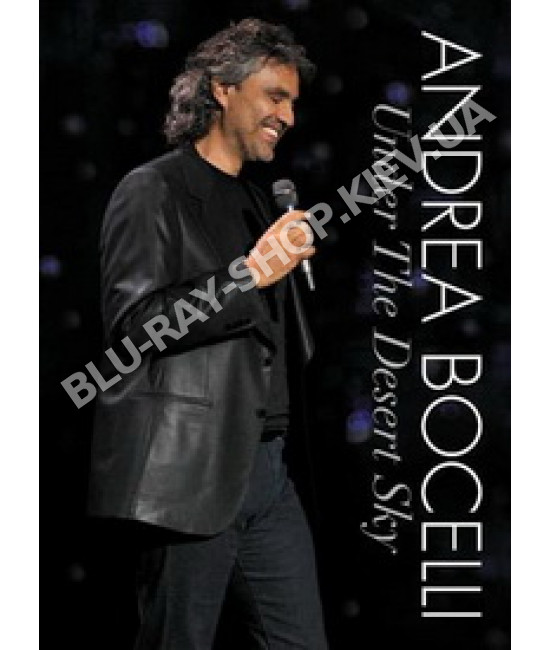 Andrea Bocelli - Under The Desert Sky [DVD]