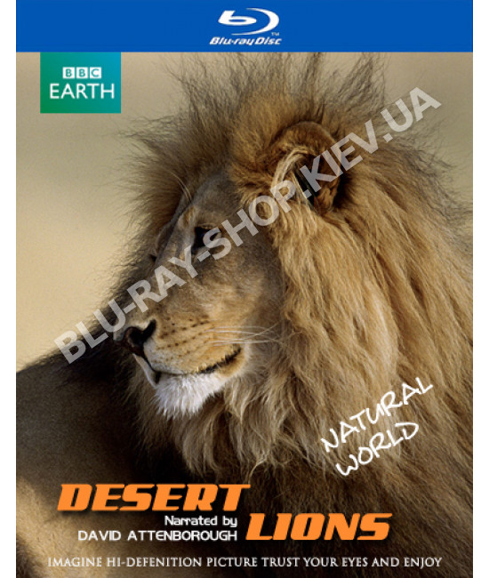 BBC: Планета Земля: Львы пустыни & Снежные леопарды [Blu-Ray]