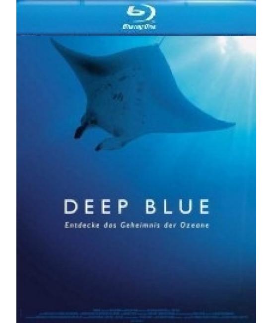 BBC: Голубая бездна (Глубина) [Blu-ray]