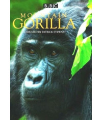 BBC: Горная горилла [1 DVD]