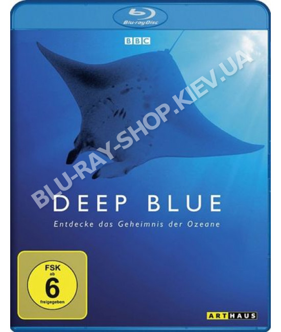 BBC: Глубина [Blu-ray]