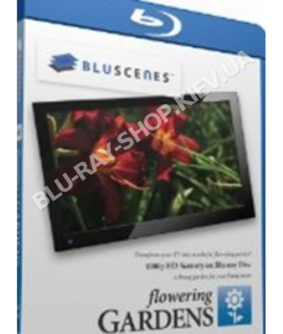 BluScenes: Цветущие сады [Blu-ray]