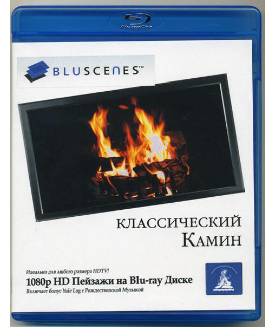 Bluscenes: Классический Камин [Blu-Ray]