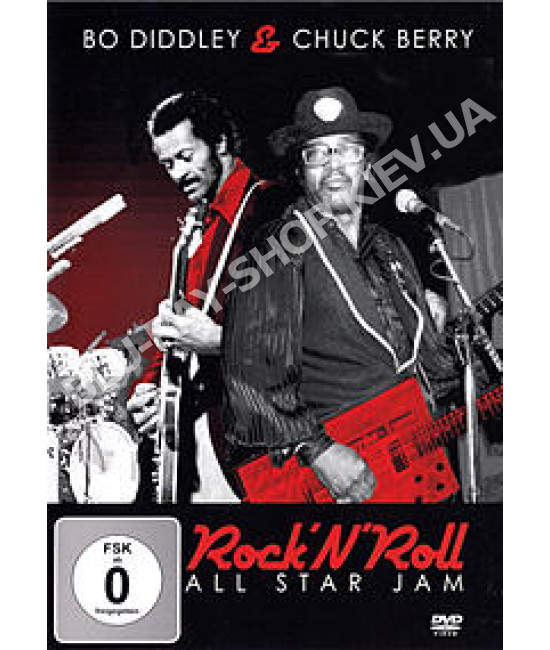 Bo Diddley And Chuck Berry - Rock  N  Roll All Star Jam [DVD]