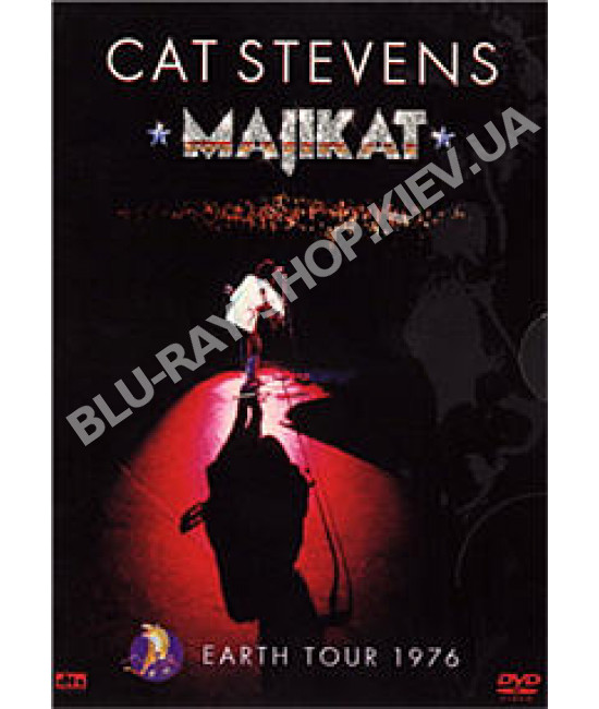 Cat Stevens - Majikat (Earth Tour 1976) [DVD]