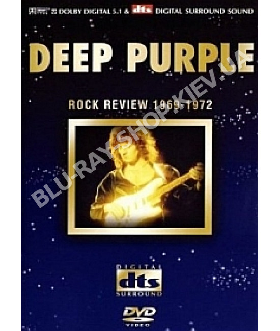 Deep Purple - Rock Review [DVD]