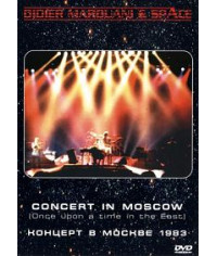 Didier Marouani & Space - Concert in Moscow [DVD]
