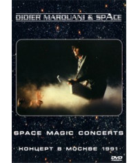 Didier Marouani & Space - Space Magic Concerts  [DVD]
