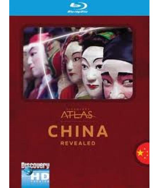 Discovery Atlas: Китай [Blu-Ray]