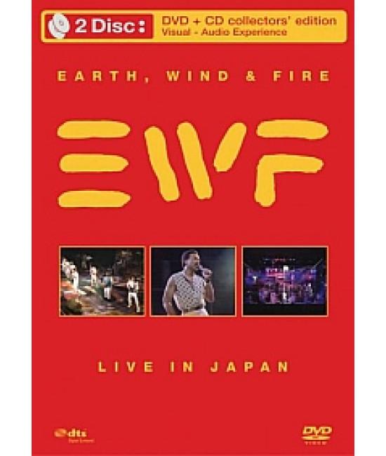 Earth, Wind & Fire - Live in Japan [DVD]