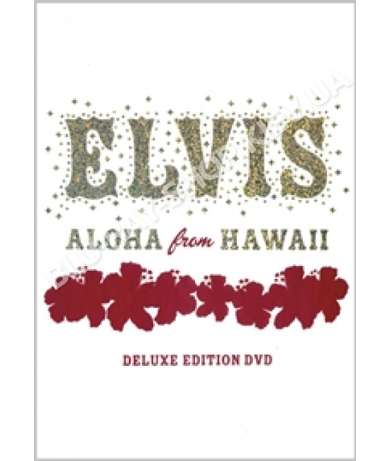 Elvis: Aloha From Hawaii (Deluxe Edition) [2 DVD]