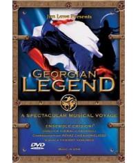 Erisioni - Georgian Legend [DVD]