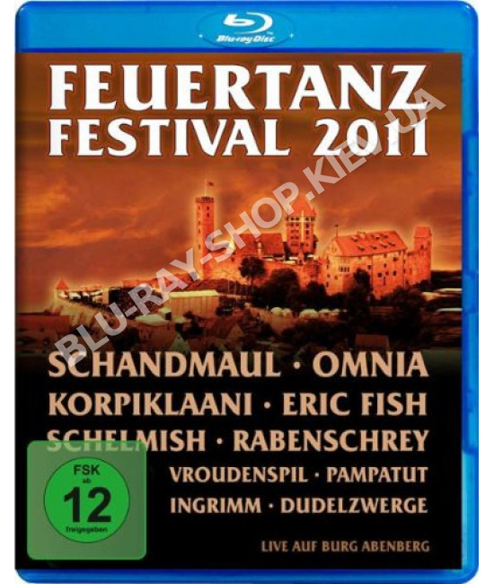 Feuertanz Festival 2011 [Blu-Ray]