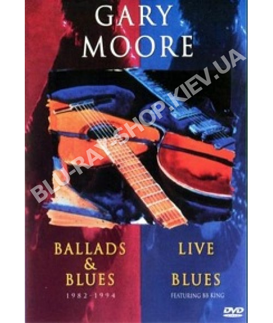 Gary Moore - Live Blues. Ballads & Blues [2 DVD]