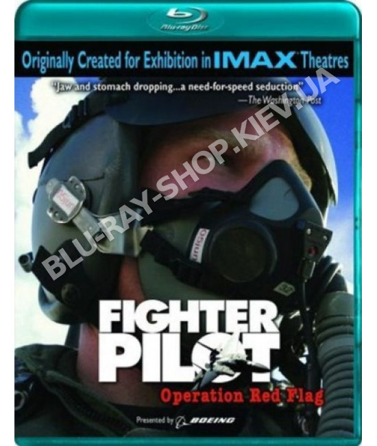 IMAX - Боевой пилот:Операция Красный Флаг [Blu-Ray]