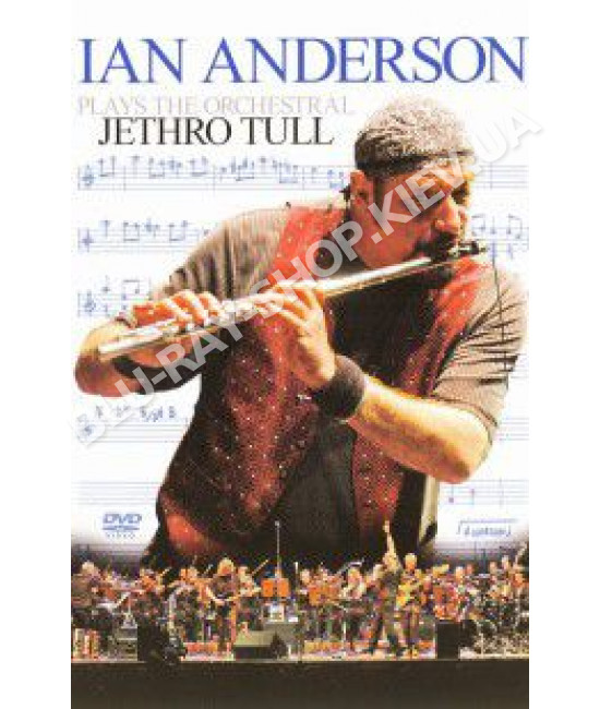 Ian Anderson - Plays The Orchestral Jethro Tull [DVD]