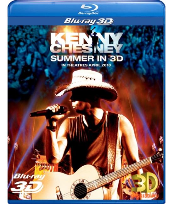 Kenny Chesney: Summer [3D Blu-ray]