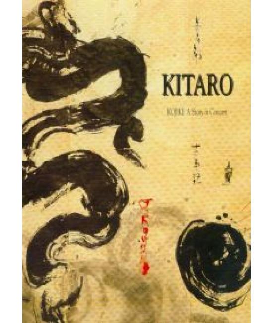 Kitaro: Kojiki - A Story In Concert [DVD]