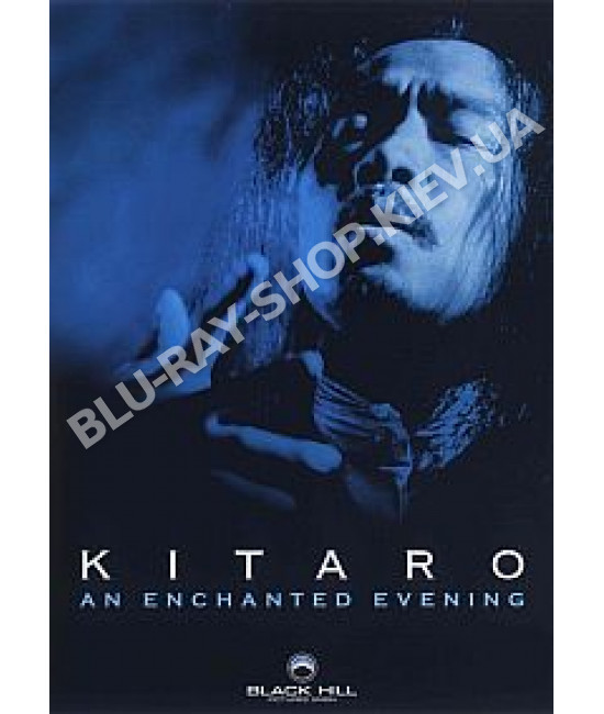 Kitaro - An Enchanted Evening [DVD]