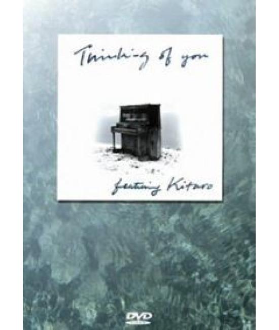 Kitaro - Thinking Of You [DVD]