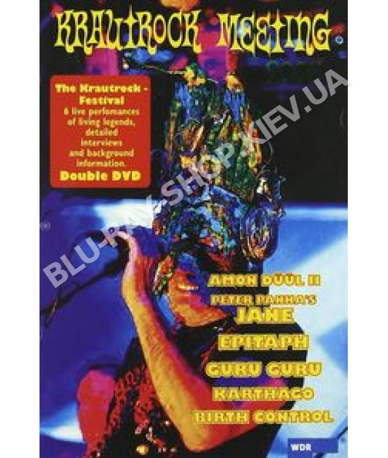 Krautrock Meeting 2005 [2 DVD]