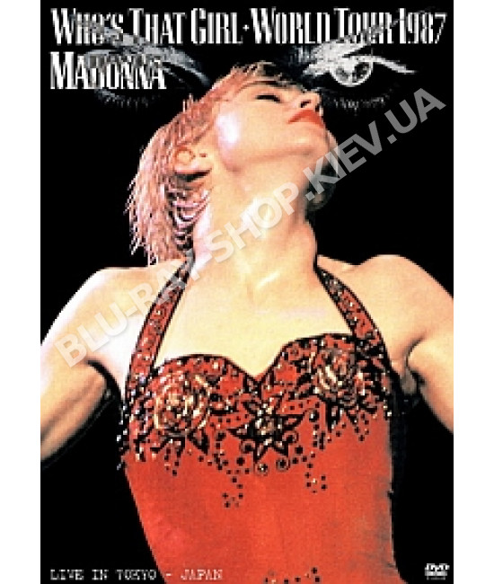 Madonna - Who s That Girl: Live In Japan [DVD]