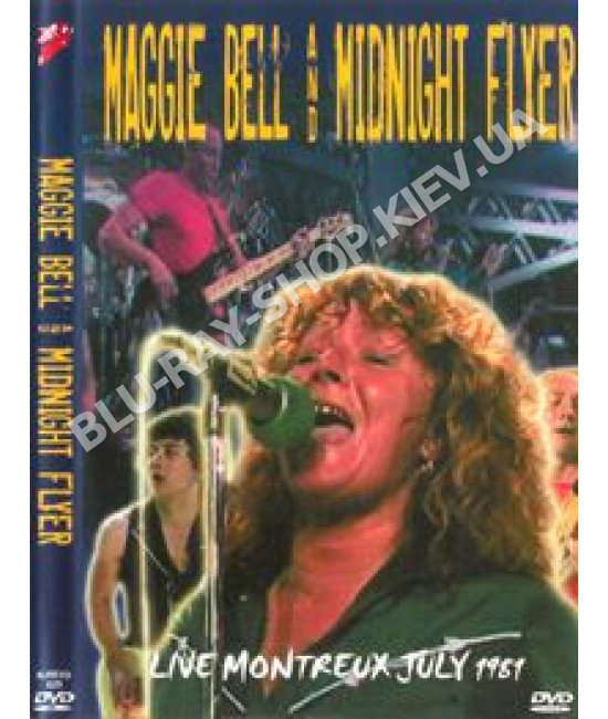 Maggie Bell & Midnight Flyer - Live at Montreux [DVD]
