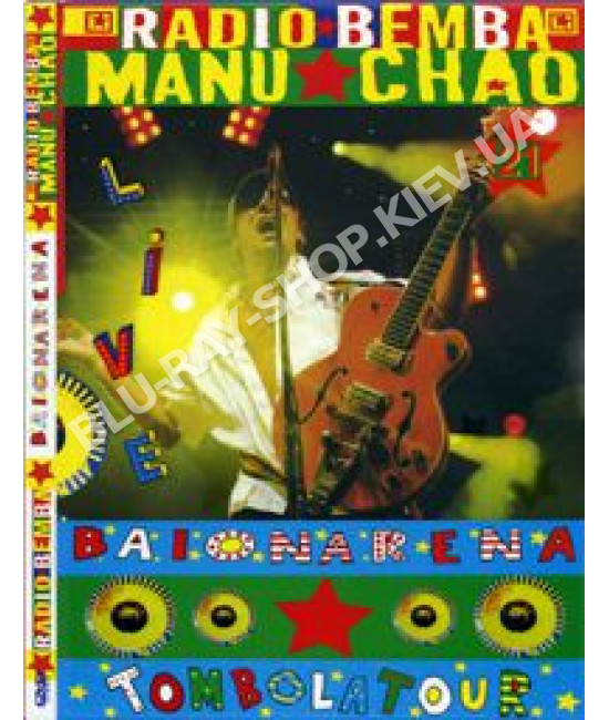 Manu Chao - Baionarena: Live Radio Bemba [DVD]